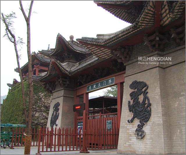 中國行2012_D557