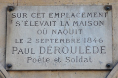 Photo of White plaque № 11574