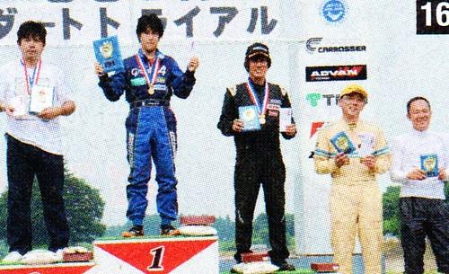 2012_10_jafmate_sugawara_trophy