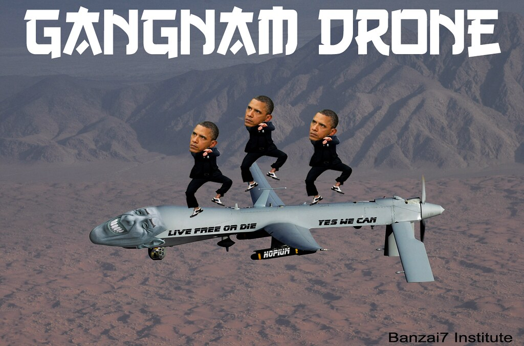 GANGNAM DRONE