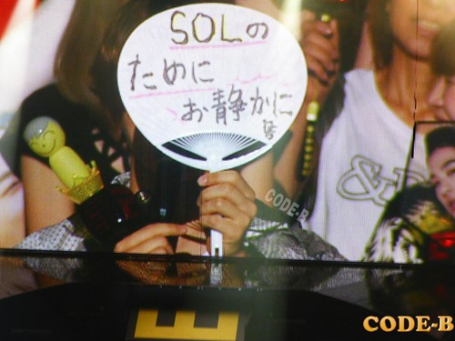 Taeyang-RISEtour-Tokyo-20140827(22)