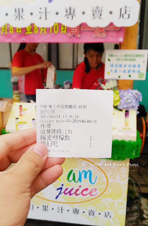 草屯炒飯傳人漸層果汁冰沙飲料03