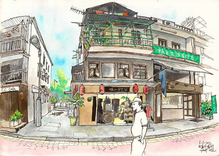 Sketching an Old Street in Sai Kung Old Town 西貢舊墟畫舊街
