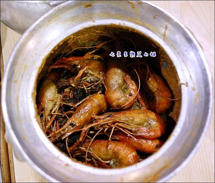 8 胡椒蝦