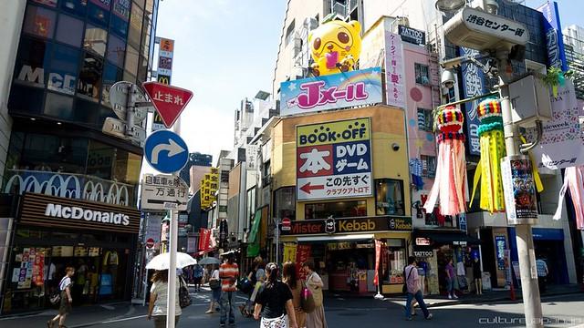 Shibuya Summer 12