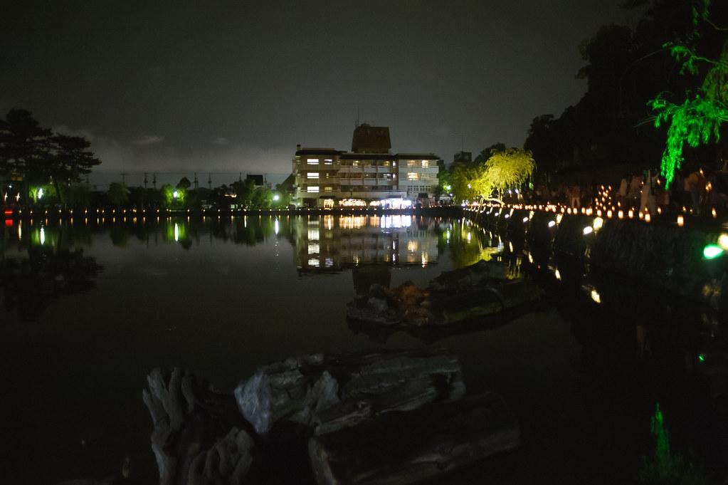 Nara Tokae