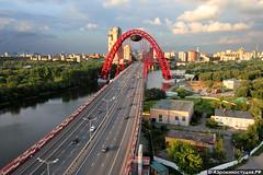 Аэрофотосъемка Живописного моста в Москве