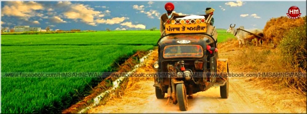 Punjab To USA Facebool Timeline Cover 2012 Punjabi Desi Inida Inidan