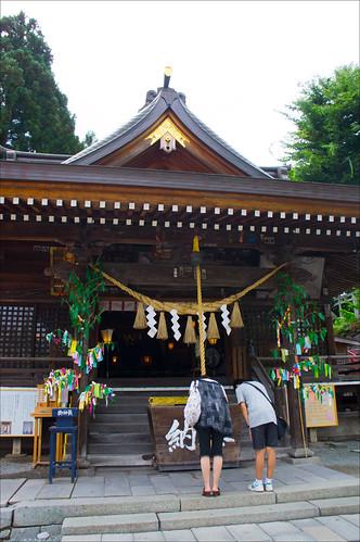 Sakurayama Jinja