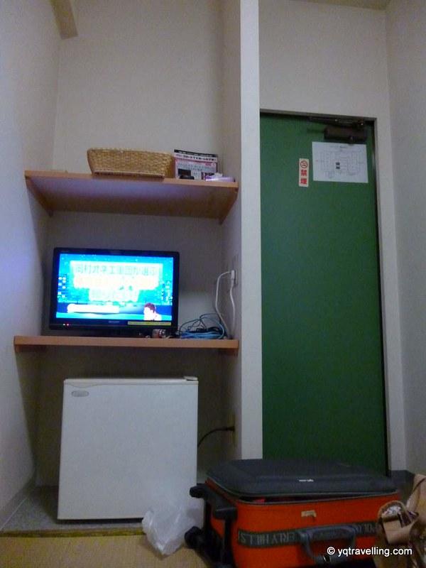 Room of Hotel Maruchu