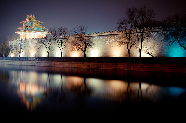 good night Beijing