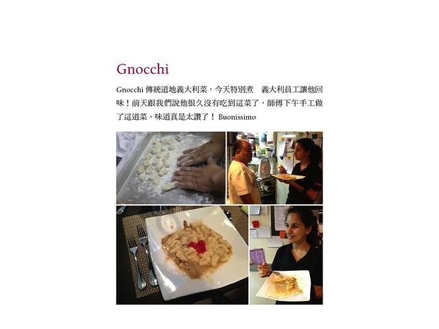 蕭嘉修_BNI長勝分會八分鐘20120911.009