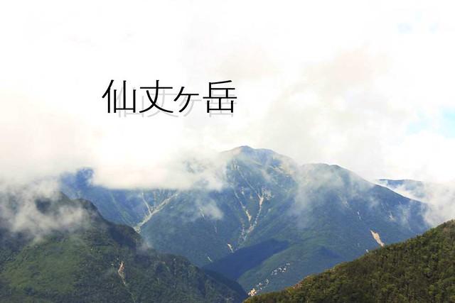 鳳凰三山_65