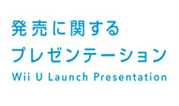 Nintendo Japan Schedules Online Wii U Presentation