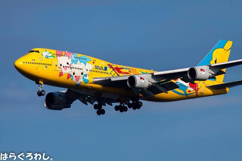 B747-400D JA8957 @ Tokyo Haneda