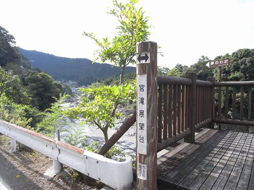 宮滝遺跡周辺@吉野町-13