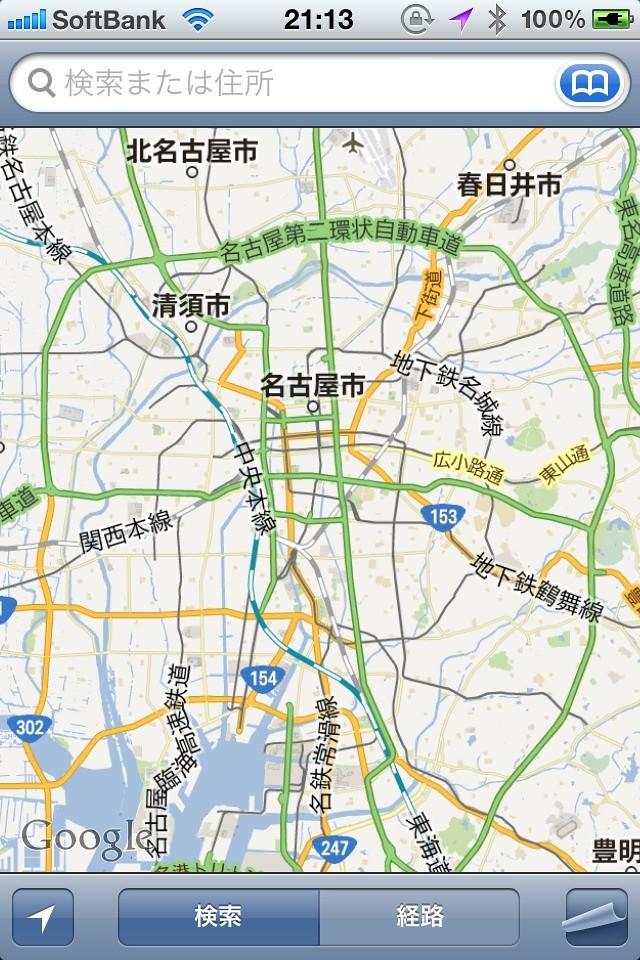 iOS5名古屋市