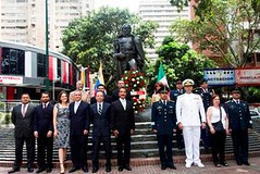 Ceremonia del Aniversario de la Independencia de México en Venezuela