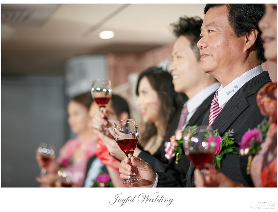 小朱爸 婚禮攝影 婚禮紀錄_0041