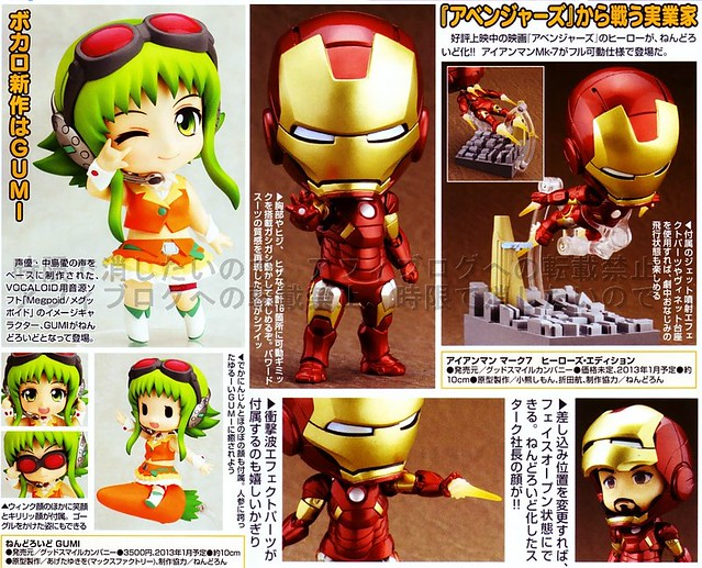 Nendoroid GUMI and IronMan