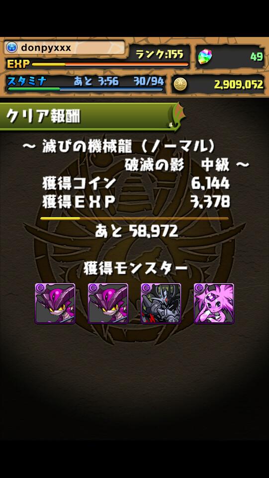 20120924001144