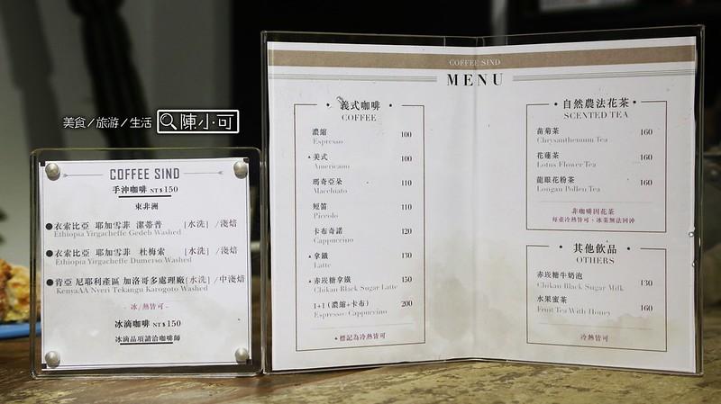 Gift,Succulent,咖啡館︱喝咖啡,有肉 @陳小可的吃喝玩樂