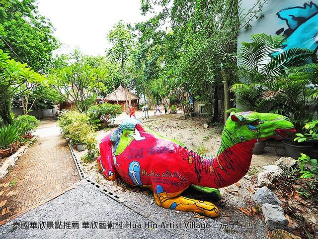 泰國華欣景點推薦 華欣藝術村 Hua Hin Artist Village 58