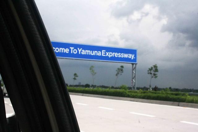 City Hnagout – Yamuna Expressway, Greater Noida