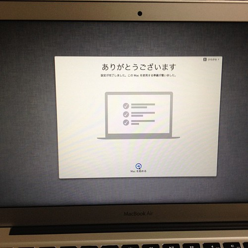 Macを始めます。、
