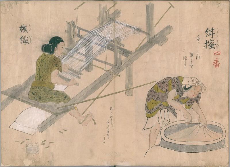 Japanese Folk Craft (NDL) h