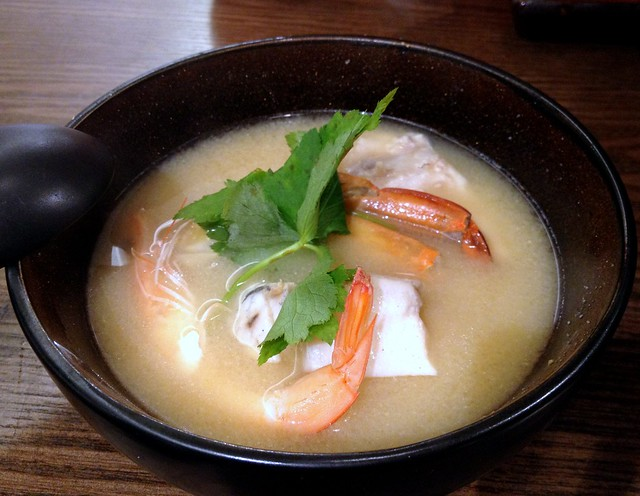 Seafood Miso Soup