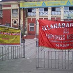 Employees of Public Sector Banks in India went on a strike today on August 23, 2012.  This pictures show strike banners on the gate of Allahabad Bank, Civil Lines, Nagpur