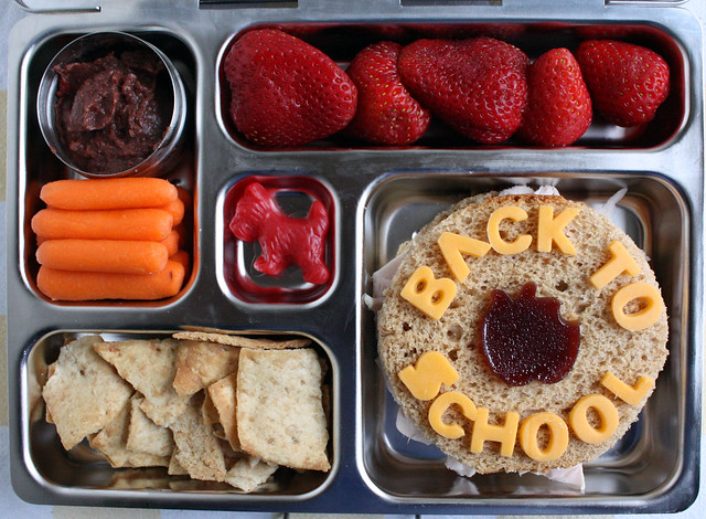 Third Grade Bento #634: Back to School!