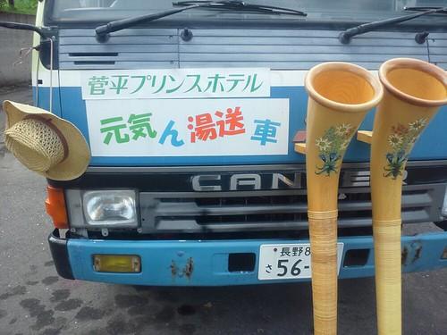 専修大学ホルン合宿 (3)