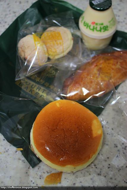 Pourtoi Bakery - More Bread