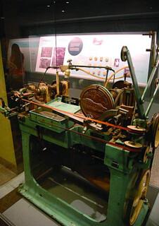 US Mint Janvier machine