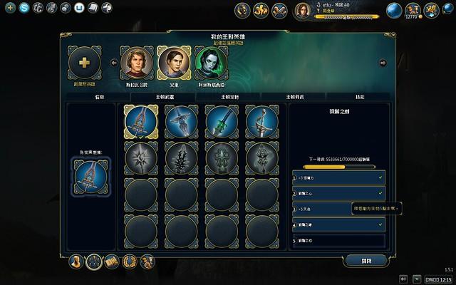 Dynasty_2012.9.5-0.15.21
