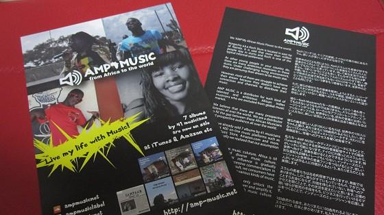 AMP MUSIC、アフリカのインディーズ音楽を、世界へ_18