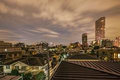 Tokyo Shirokanedai