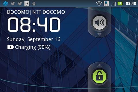 device-2012-09-16-084054
