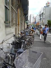 Ryogoku Station Tokyo