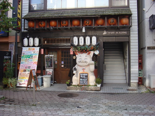 After Japan trip 2011 - day 6. Matsumoto.