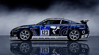 Gran Turismo 5 DLC: GT-R