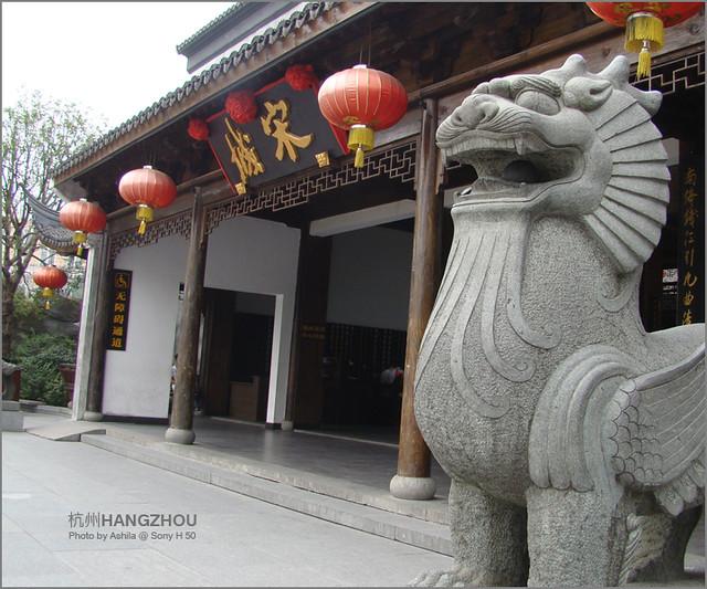 中國行2012_D603