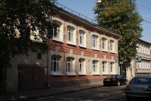 Moscow, Bolshoy Savvinsky lane