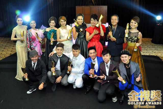 NTV7 Golden Awards 2012 Winners @ PICC Red Carpet & Performance
