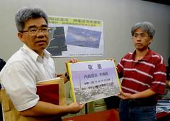 9月28日,民間團體開記者會要求內政部依法積極處理美麗灣違建