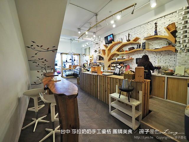 台中 莎拉奶奶手工優格 團購美食 23