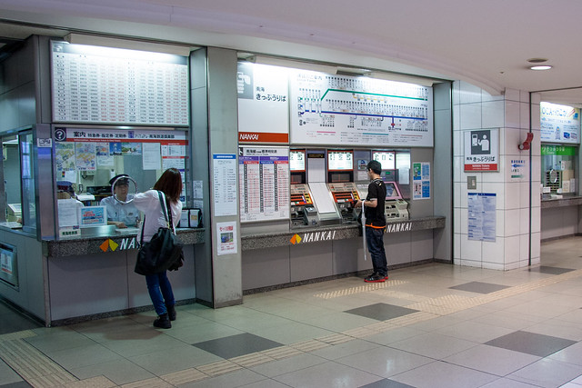 06.30RinkuTownStation-2.jpg