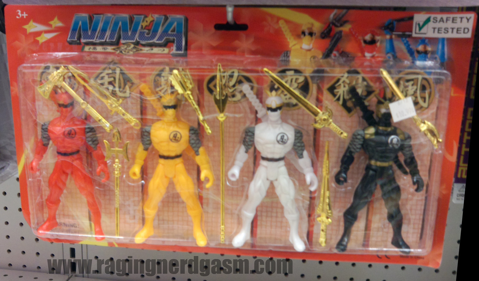 Bootleg Ninja Figures_0001